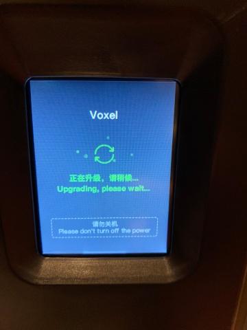 Monoprice MP Voxel 3D Printer Setup – Pieter Viljoen's Blog